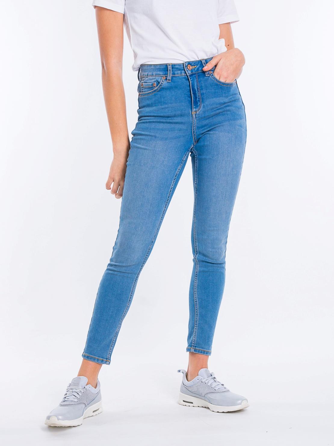 Джинсы super skinny Jennyfer 10defye Голубой Free Style